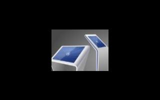 LED顯示屏中的尖端技術是什么