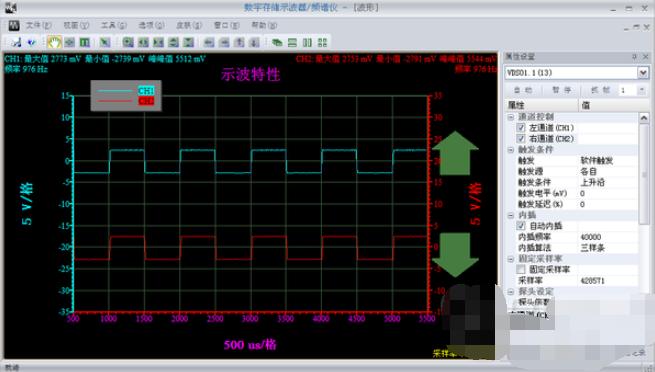 多功能虛擬信號示波器頻譜儀信號分析儀下位機