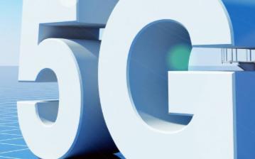 資訊:首條5G車聯網示范路提效20% 交叉路口安...