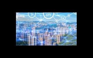 智能電網的建設目標是什麼