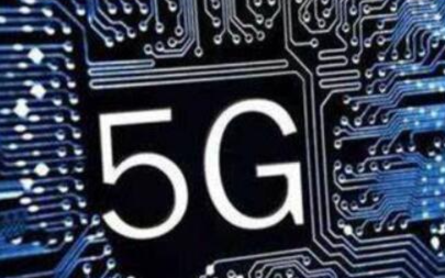 中國5G毫米波芯片技術突破 美國商務部允許美企與華為制定5G標準