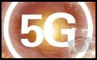 資訊:5G基站干擾C波段衛星地球站 湖南省多方合力解決