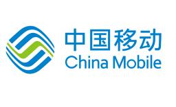中國移動楊志強:三大運營商將協同合作共同推動5G技術發展