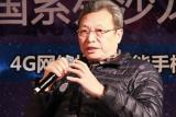 楊培芳:信息通信是社會可持續發展的重要保證