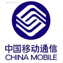 中國移動張同須:5G科技創新已進入深水區,需聚合各方力量破解難題