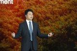 華為公司第十七屆全球分析師大會在深圳開幕