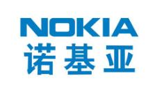 诺基亚与腾讯和百度共同构建软件定义的DCI基础设施