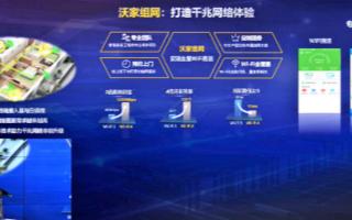 """河南联通推出""""N千兆融合套餐"""",基于第五代固定通..."""