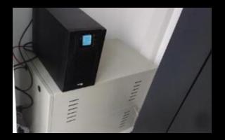UPS电源解决了哪些干扰问题
