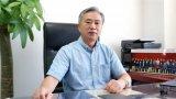 苗建華:ICT是促進社會可持續發展的動力