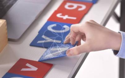 移动端银行卡识别助力解决银行卡录入的困扰
