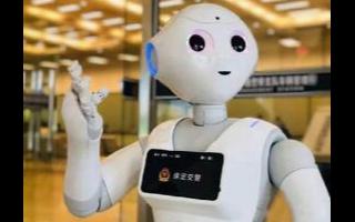 智能机器人打造智慧型高效服务