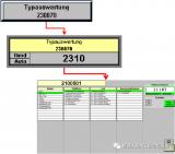 TYP--PLC车型评估选择之完成添加车型工作