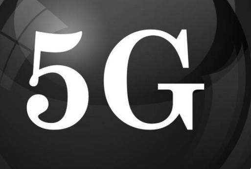 華為要繼續收取5G專利費嗎