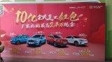 北京电动汽车市场价格战已经打响,特别是在A级车品类中