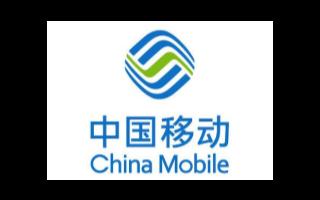 """2020年是5G行業專網""""關鍵年"""",5G行業專網""""漸入佳境"""""""