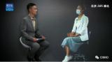 新華社首次推出5G全息異地同屏系列訪談
