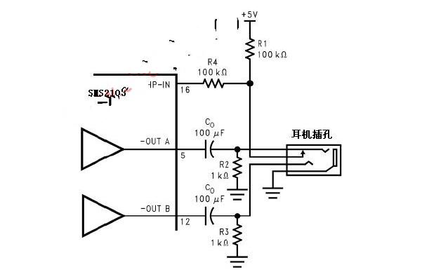 耳机功放电路的原理是怎么样的