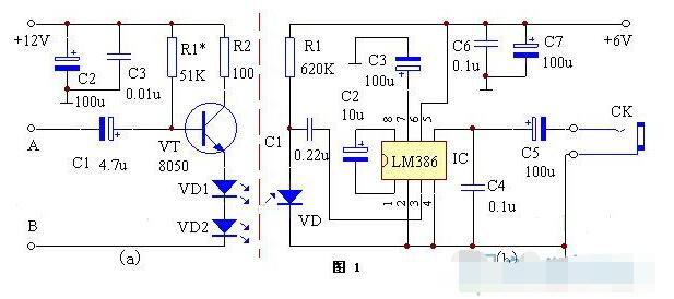 红外线传送语音信息的电路图