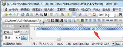 通過串口命令查看EMMC擦寫次數的三大方法