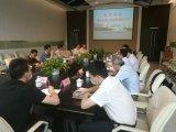 国家电网产业部领导调研访问江苏省半导体行业协会