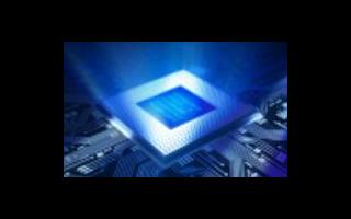 """高通骁龙865移动平台首次将""""端游级正向渲染""""带入安卓平台"""