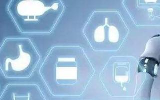 医疗物联网(IoMT)的应用