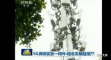 电信和联通共建5G基站数已经赶上了中国移动