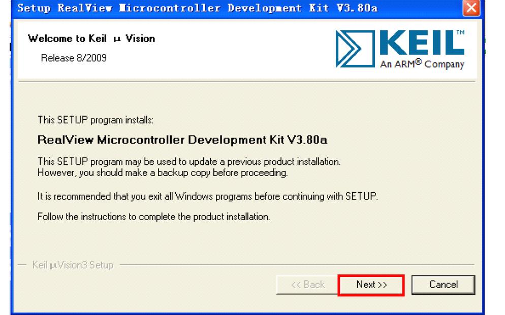 STM32入門系列教程之如何安裝RealView MDK軟件