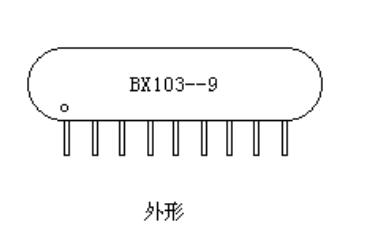 排电阻引线的识别资料说明