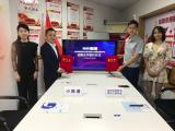 深圳市照明與顯示工程行業協會與小鵝通在線教育平臺簽訂了戰略合作協議