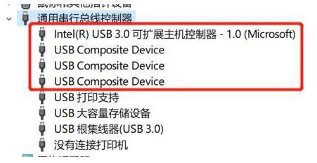 USB接口不識別設備的問題及處理辦法