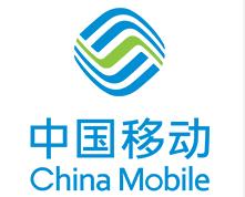 """广东移动全力推进5G基站建设,打造""""5G智慧旅游""""产业新业态"""