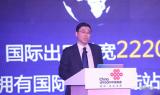 張陶冶調任中國聯通智網創新中心總經理