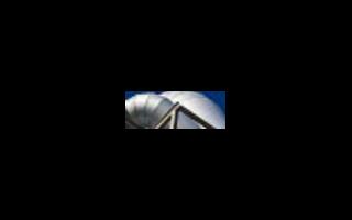 熱電偶的結構及工作原理