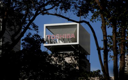 三星已拒絕幫華為代工芯片;東芝計劃出售其擁有的Kioxia公司股份…