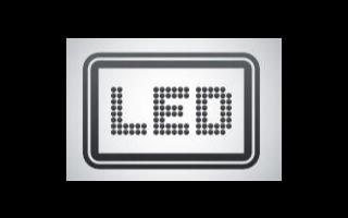 LED低溫照明的應用及發展前景