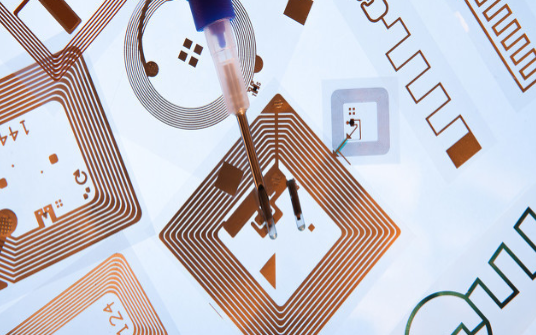 RFID技术在智慧市政方面有怎么样的应用