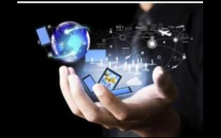 物聯網促進業務發展的方式有哪些