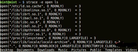 linux中程序调试的方法