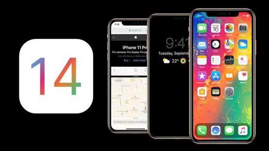 爆蘋果IOS 14新特性新功能