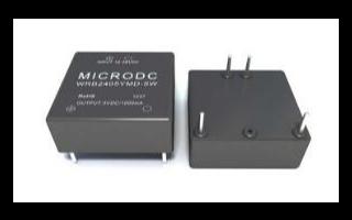 电源模块在设备应用中的注意事项