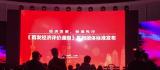 """上海率先发布""""首发经济""""系列团体标准  助力消费转型升级"""