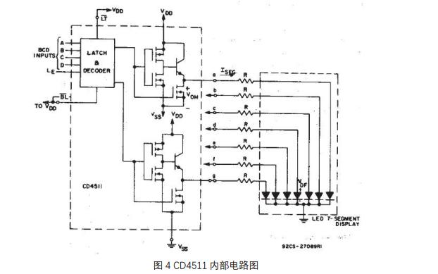 八路搶答器的原理及制作的詳細資料說明