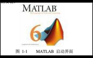 电力电子的MATLAB仿真PDF电子教程免费下载