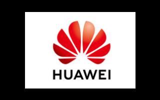 華為最新消息:美允許美企與華為合作制定5G標準 孟晚舟案再次開庭