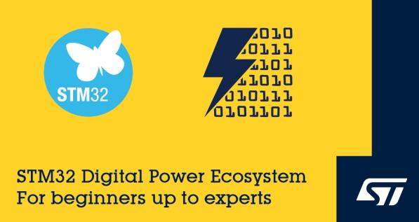 意法半导体推出STM32数字电源生态系统,加快先进高效电源解决方案开发过程