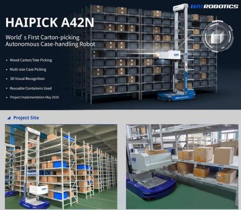 海柔創新推出兩款全新倉儲機器人產品,為客戶實現高密度存儲