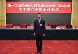來自中國移動省公司7位全國人大代表的建議