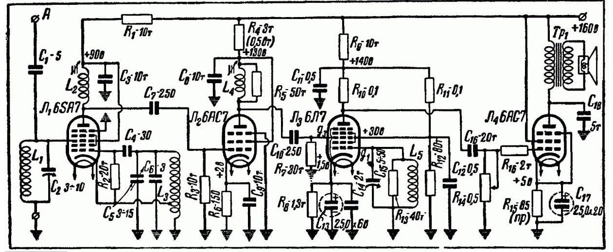 新型調頻收音機鑒頻器電路設計